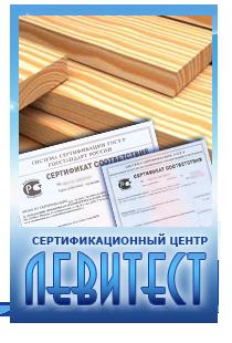 Сертификат на доску