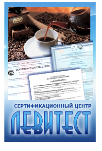 Сертификат на кофе