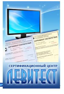 Сертификат на монитор