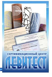 Сертификат на обои