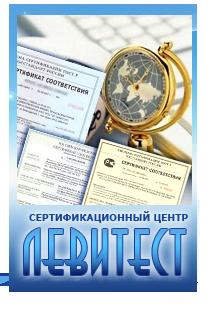 Сертификационные центры