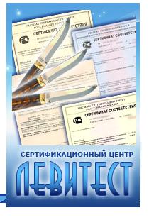 Сертификат на ножи