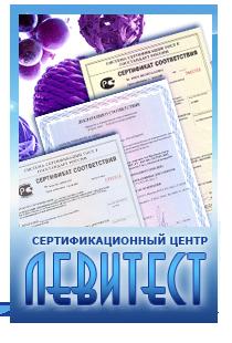 Сертификат на аксессуары