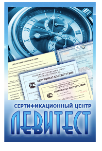 Сертификат на часы
