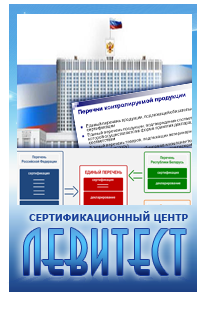 Нормативные документы раздела Законодательство